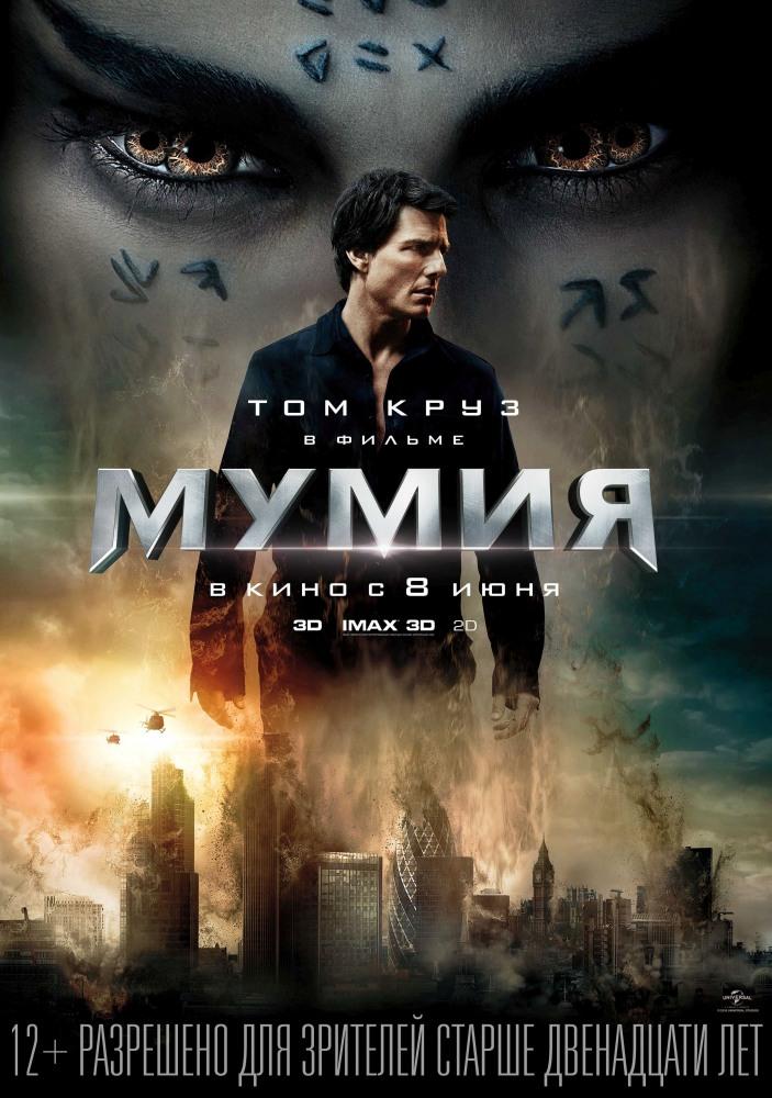Скачать игру quake 4: sides of a reality the mummy для pc через.