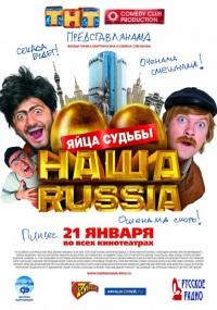 ���� Russia: ���� ������