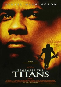 Вспоминая Титанов
