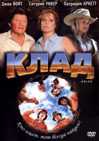 Клад (2003) скачать торрент бесплатно.