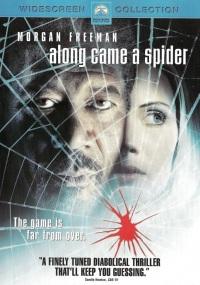 И пришел паук