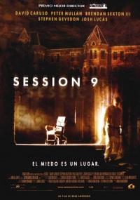 Девятая сессия