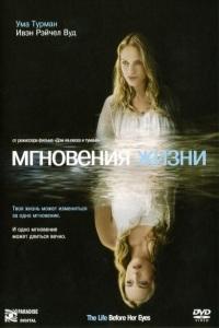 Скачать торрент фильмы 2007