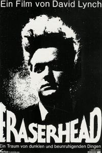 Голова-ластик